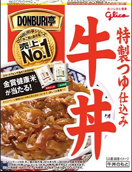 DONBURI亭 牛丼